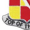 103rd Military Intelligence Battalion Patch | Lower Left Quadrant