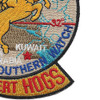 103rd Fighter Squadron Operation Southern Watch Patch | Lower Right Quadrant