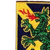 103rd Chemical Battalion Patch | Upper Left Quadrant