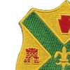 103rd Cavalry Regiment Patch 1930 Version | Upper Left Quadrant