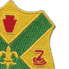 103rd Cavalry Regiment Patch 1930 Version | Upper Right Quadrant