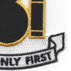 101st Ordnance Bn Patch | Lower Right Quadrant