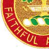 5th Field Artillery Battalion Patch DUI   Lower Left Quadrant
