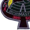 101st Airborne Division 506th Airborne Infantry Regiment 3rd Battalion Patch   Lower Left Quadrant