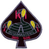 101st Airborne Division 506th Airborne Infantry Regiment 3rd Battalion Patch