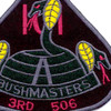 101st Airborne Division 506th Airborne Infantry Regiment 3rd Battalion Patch | Center Detail