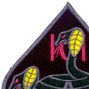 101st Airborne Division 506th Airborne Infantry Regiment 3rd Battalion Patch | Upper Left Quadrant