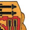 5th Field Artillery Battalion Patch