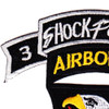 101st Airborne Division 506th Aiborne Infantry Regiment 3rd Battalion Shock Force Patch | Upper Left Quadrant