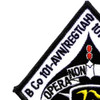101st Airborne Aviation Division 101st Regiment B Company Patch | Upper Left Quadrant