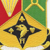 101 Airborne Division Sustainment Brigade Patch | Center Detail