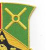 101 Airborne Division Sustainment Brigade Patch | Upper Right Quadrant