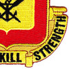 5th Engineer Battalion Patch | Lower Right Quadrant