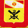 5th Engineer Battalion Patch | Center Detail