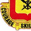 5th Engineer Battalion Patch | Lower Left Quadrant