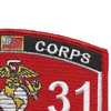0931 Combat Marksmanship Trainer Patch | Upper Right Quadrant