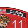 0911 Drill Instructor MOS Patch | Upper Right Quadrant