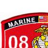 0849 Shore Fire Control Party Man MOS Patch | Upper Left Quadrant
