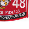 0848 Field Artillery Operations Man MOS Patch | Lower Right Quadrant