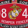 0846 Artillery Scout Observer MOS Patch | Center Detail