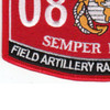 0842 Field Artillery Radar Operator MOS Patch | Lower Left Quadrant