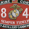 0841 Field Artillery Cannoneer MOS Patch | Center Detail