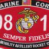 0814 High Mobility Artillery Rocket System MOS Patch | Center Detail