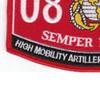 0814 High Mobility Artillery Rocket System MOS Patch | Lower Left Quadrant