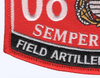 0811 Field Artillery Cannoneer MOS Patch