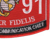 0691 Operational Communication Chief MOS Patch | Lower Right Quadrant
