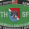 11Th Special Forces Group Military Occupational Specialty MOS Patch | Center Detail