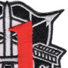 11th Special Forces Group Crest Patch Black White Red | Upper Right Quadrant