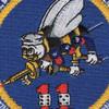 11th Mobile Construction Battalion Second Version Patch | Center Detail