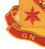 11th Field Artillery Battalion Patch