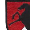 11th Cavalry Regiment Patch | Upper Left Quadrant