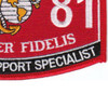0481 Landing Support Specialist MOS Patch | Lower Right Quadrant