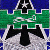 5th Brigade Combat Team 1st Armored Division Special Troops Battalion Patch STB-63 | Center Detail