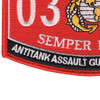 0352 Antitank Assault Guided Missileman MOS Patch | Lower Left Quadrant