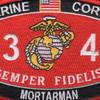 0341 Mortarman MOS Patch | Center Detail