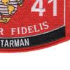0341 Mortarman MOS Patch | Lower Right Quadrant