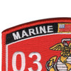 0302 Infantry Officer MOS Patch | Upper Left Quadrant