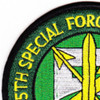 5th Battalion 19th Special Forces Group Airborne Patch | Upper Left Quadrant