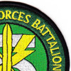 5th Battalion 19th Special Forces Group Airborne Patch | Upper Right Quadrant