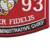 0193 Personnel Administrative Chief MOS Patch | Lower Right Quadrant