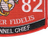 0182 Personnel Chief MOS Patch   Lower Right Quadrant