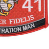 0141 Administration Man MOS Patch | Lower Right Quadrant