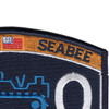 Seabee Construction Equipment Operator Patch Rating | Upper Right Quadrant