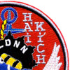 Sea Air And Land Special Forces Seals Hai Kich Patch | Upper Right Quadrant