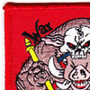 Sea Air And Land Special Forces Patch War Pigs | Upper Left Quadrant