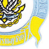 SAR Search & Rescue Patch So Others May Live | Lower Right Quadrant